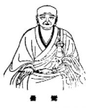 南北朝-昙鸾传