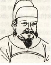 清-孙传庭传
